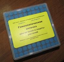 Гомеопатическая аптечка для лечения и защиты растений на 100 лекарств в разведении 6С