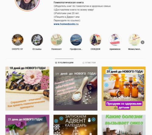 GK_Instagram_obl