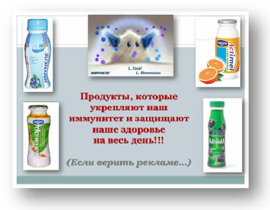 eda-pod-lupoy3